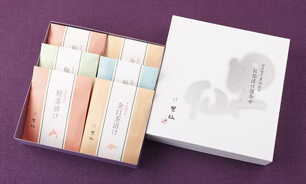 銀座割烹里仙監修 出汁茶漬けセット(6食入り)の箱画像