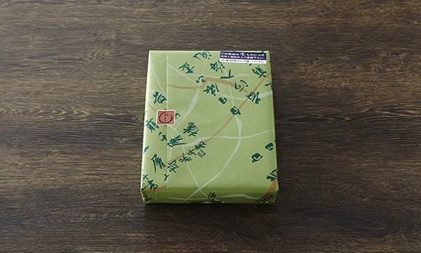 陸乃宝珠の包装画像