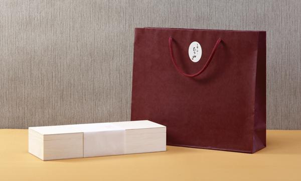 プレミアム酒粕クリームブリュレの紙袋画像