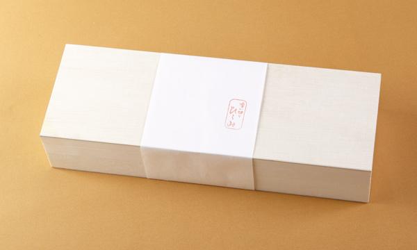 プレミアム酒粕クリームブリュレの包装画像