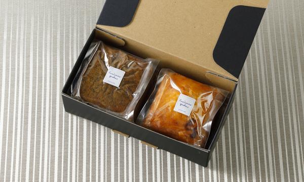 アールグレイ&発酵バターBOXセットの箱画像