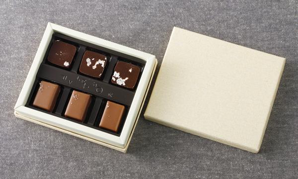 獺祭ショコラの箱画像