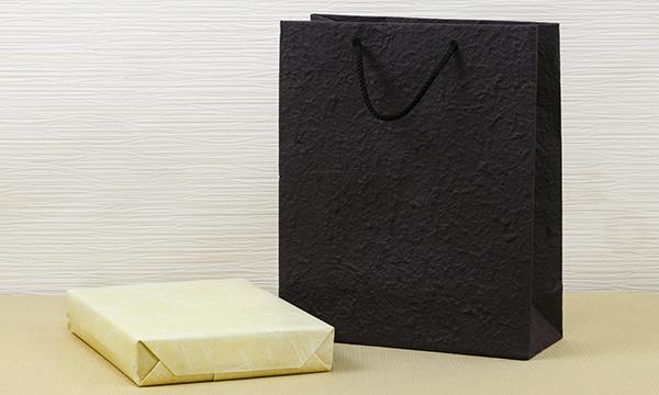 山中屋の市田柿の紙袋画像
