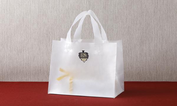 横濱キャトル・キャールの紙袋画像