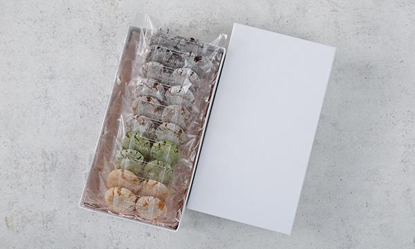 シチリア伝統菓子「パスタ・ディ・マンドルラ」の箱画像
