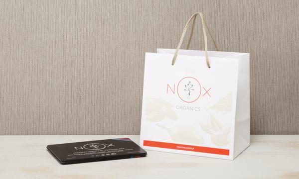 NOXプレミアムオーガニックチョコレート  Mixed Editionの紙袋画像