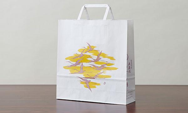 柚餅 <桐箱入>の紙袋画像