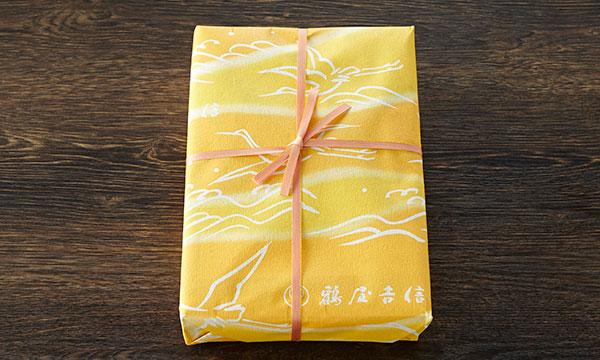 柚餅 <桐箱入>の包装画像