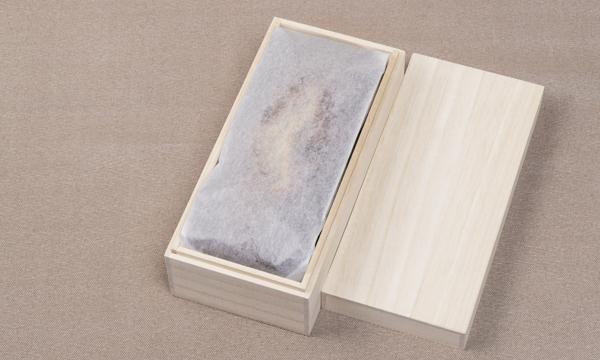 丹波栗のずっしりカステラの箱画像