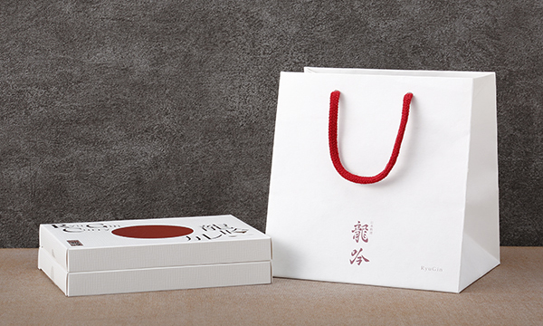 龍吟カレーの紙袋画像