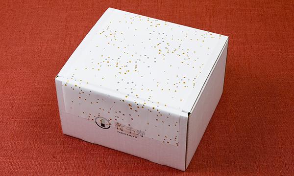 竹千寿6本セットの包装画像