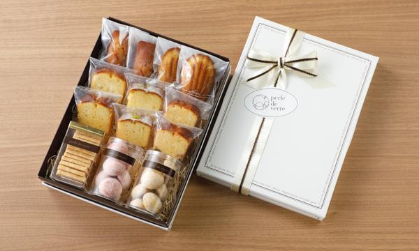 ペルルドゥヴェール フルーツ焼き菓子の箱画像