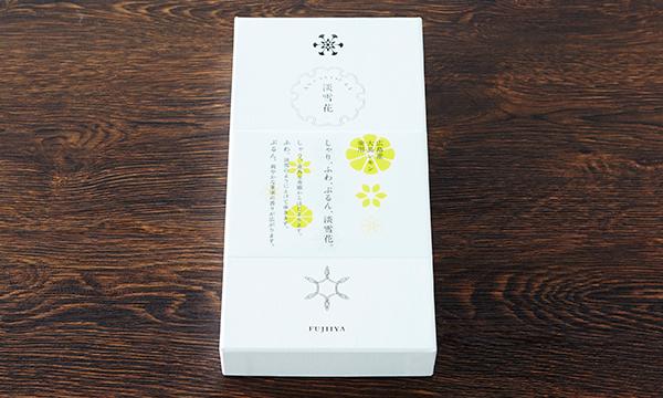 淡雪花の包装画像
