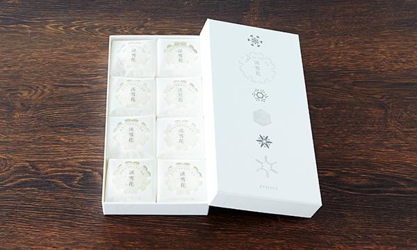 淡雪花の箱画像