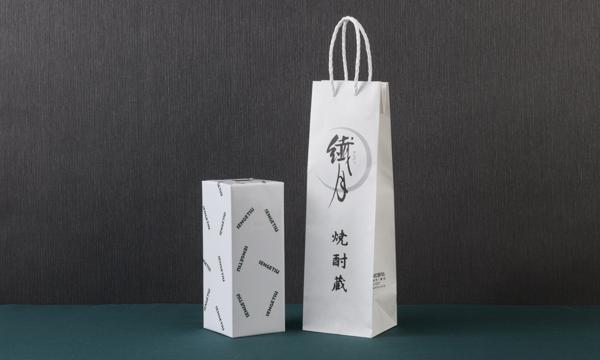 焰の刻印の紙袋画像