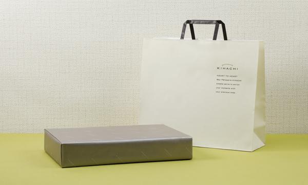 焼菓子ギフト 8種 15個入の紙袋画像