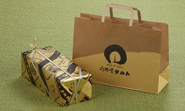 超特選タルト 70 1本 木箱の紙袋画像