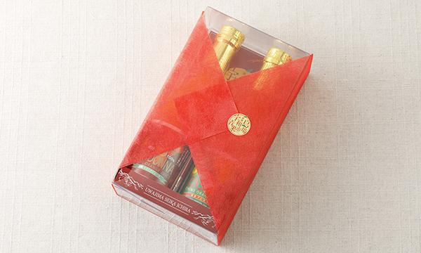 愛媛プレミアムジュースギフトの包装画像