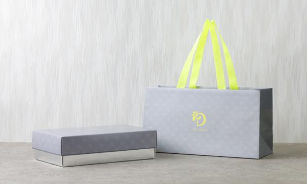 ショコラマドレーヌ アソートセット 13個入りの紙袋画像
