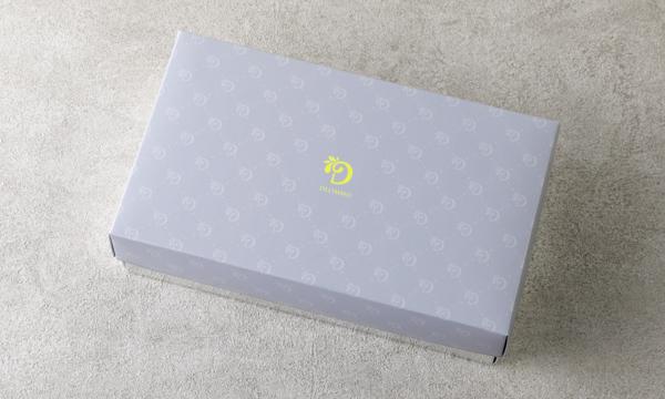 ショコラマドレーヌ アソートセット 13個入りの包装画像