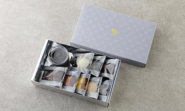 ショコラマドレーヌ アソートセット 13個入りの箱画像