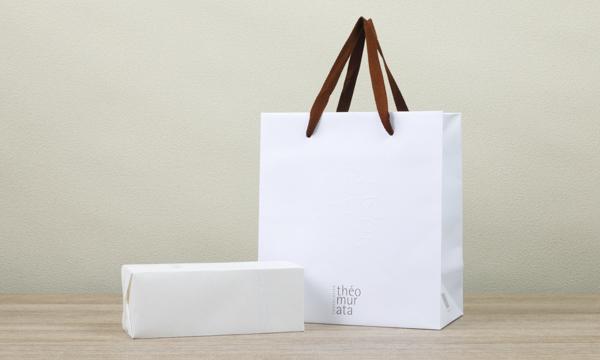 茶葉ショコラ桐箱セットの紙袋画像