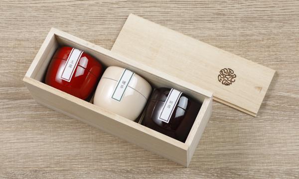茶葉ショコラ桐箱セットの箱画像