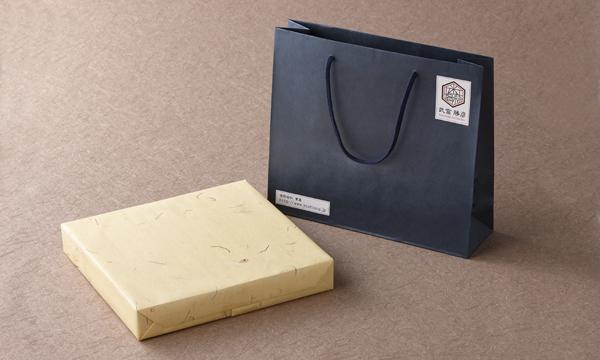 九州の恵みの紙袋画像