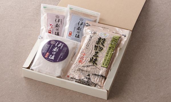 九州の恵みの箱画像