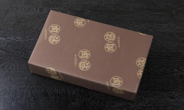 松阪牛よくばりセットの包装画像