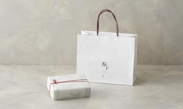 京都 祇園クッキー 万じセレクションの紙袋画像