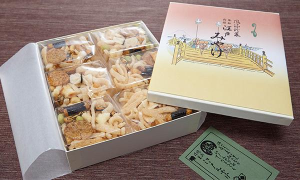 江戸みやげ【60g×6袋入り】の箱画像
