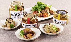 山田の牡蠣くん 3種セット