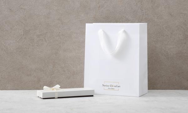 ヴィーナスショコラの紙袋画像