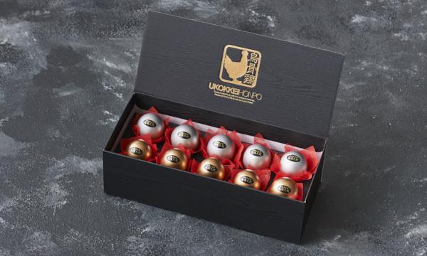 鳥骨鶏ゴールデンエッグ(黄金・白銀)セット 【燻製卵】の箱画像