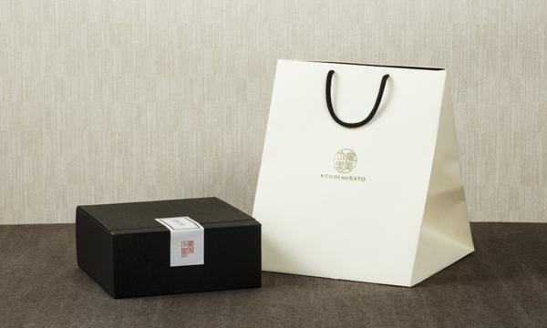 海宝珠漬の紙袋画像