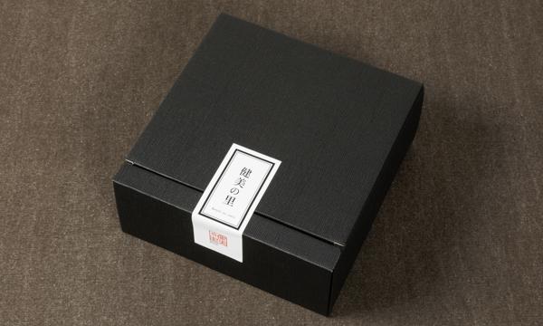 海宝珠漬の包装画像