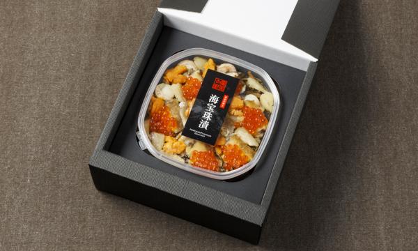海宝珠漬の箱画像