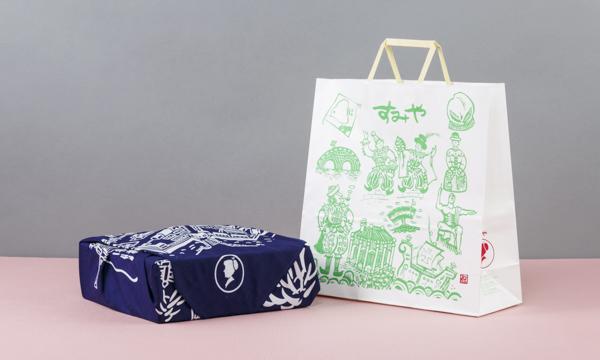 長崎ラスク プレミアムセットの紙袋画像