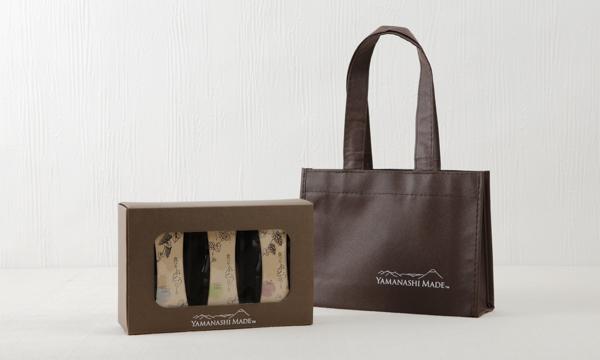 食べるぶどうジュース ギフトボックス(3本)の紙袋画像