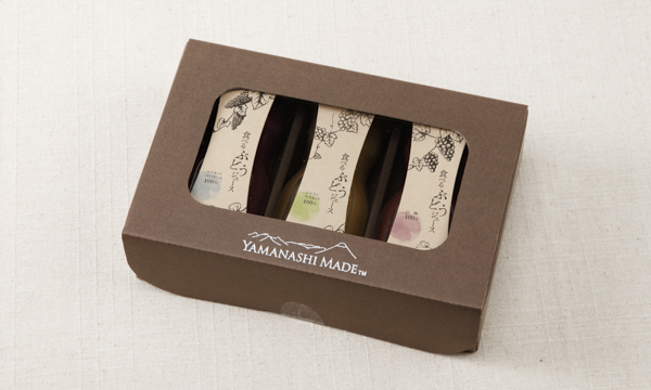 食べるぶどうジュース ギフトボックス(3本)の包装画像