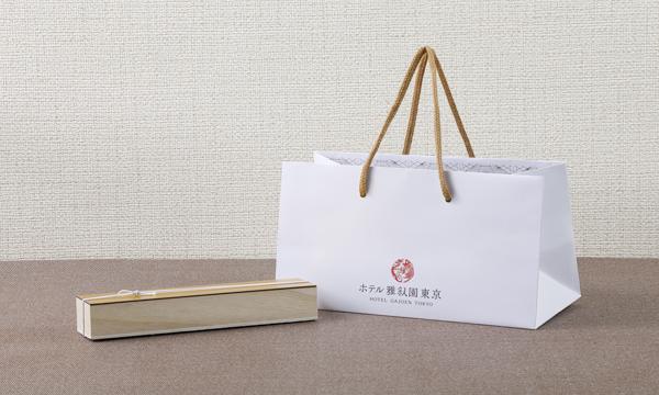 天井画ショコラ「竹林」の紙袋画像