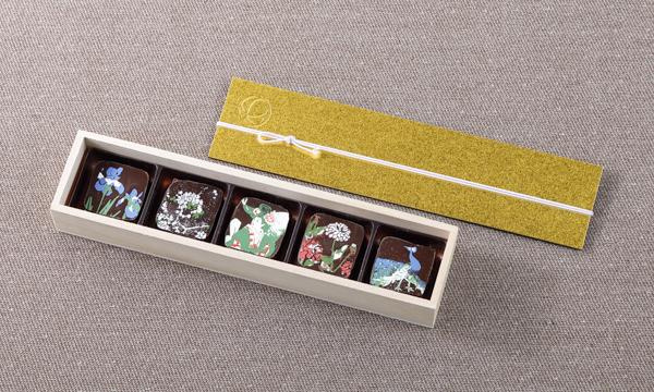 天井画ショコラ「竹林」の箱画像
