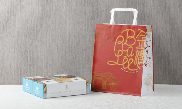 金澤スイートポテトの紙袋画像