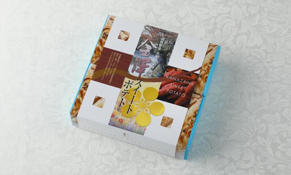 金澤スイートポテトの包装画像
