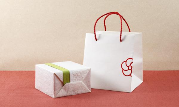梅里幸 極(きわみ)紀州南高 練梅 三種各50gの紙袋画像