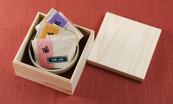 梅里幸 極(きわみ)紀州南高 練梅 三種各50gの箱画像