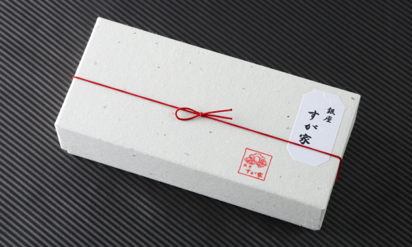 銀座すが家 匠の目利き3種の包装画像