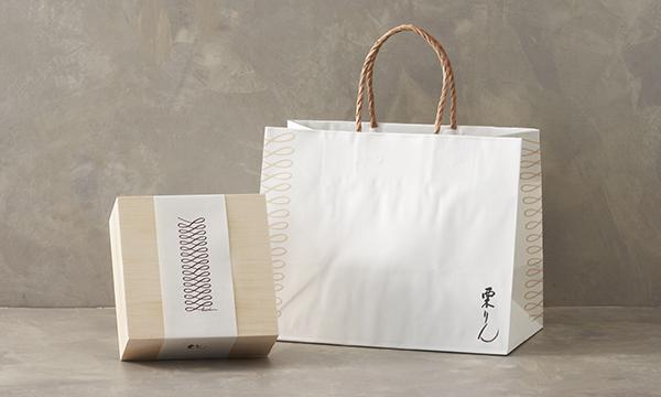 栗千本(黄金)の紙袋画像