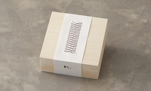 栗千本(黄金)の包装画像